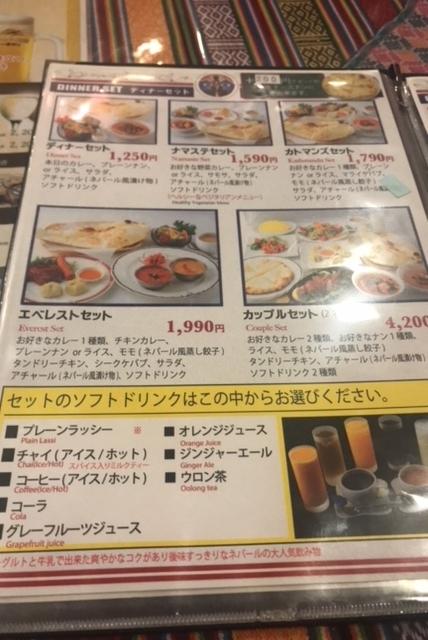 f:id:monkichi64:20180325203734j:plain
