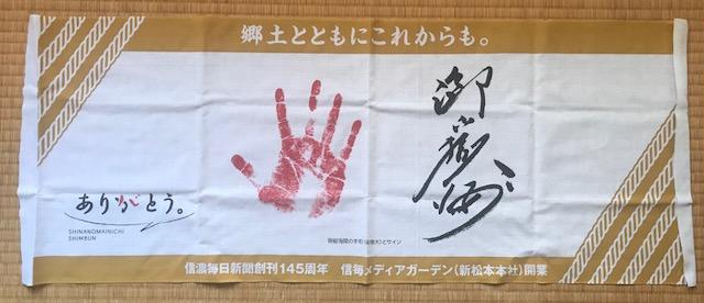 f:id:monkichi64:20180724161843j:plain