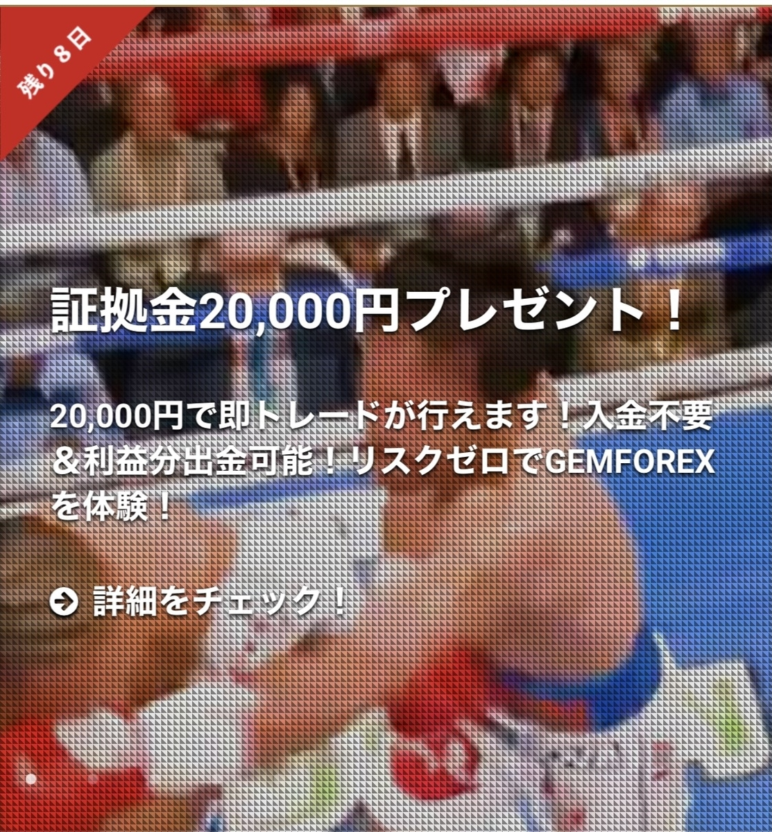 f:id:monkishi8008:20210505091936j:plain