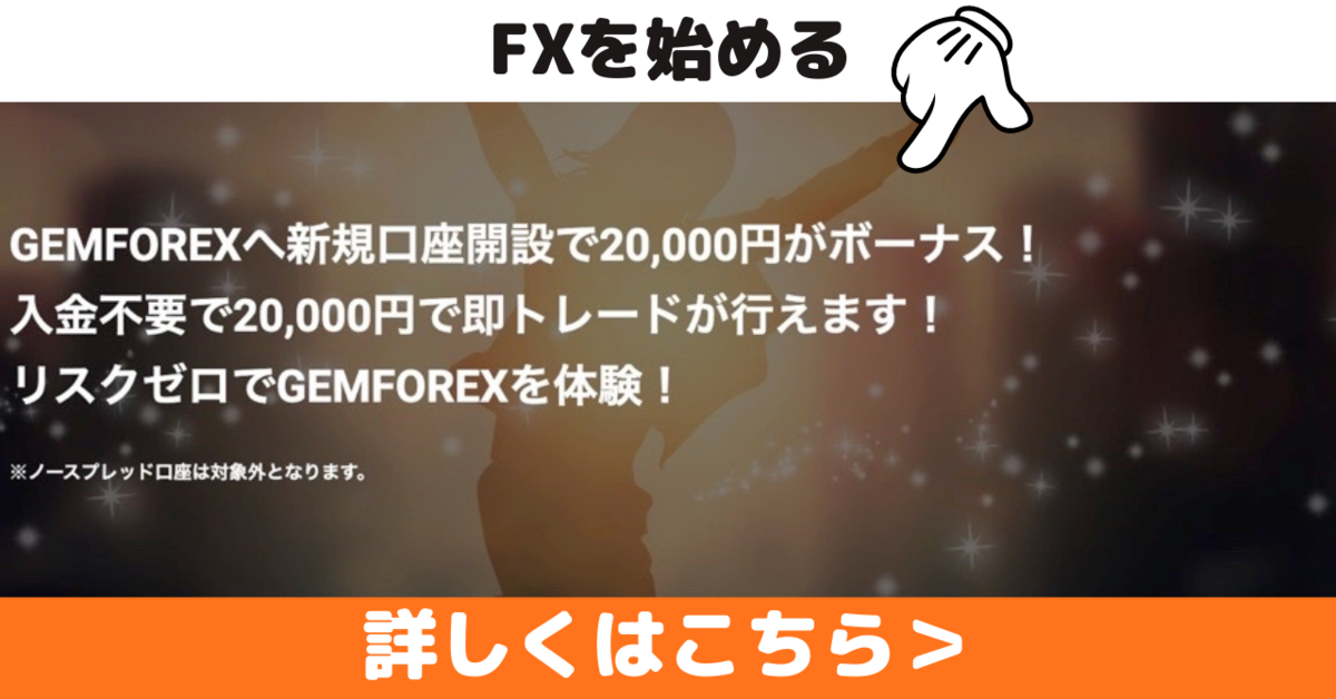 f:id:monkishi8008:20210522160926p:plain
