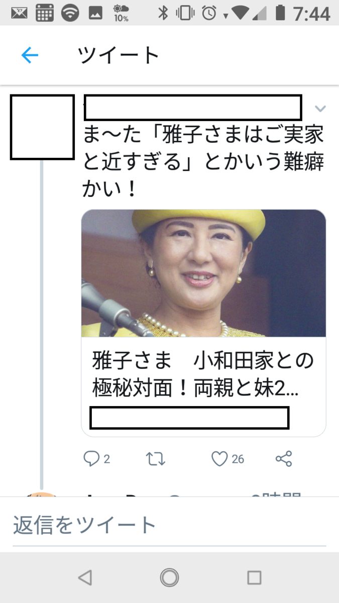 f:id:monmarutoru2019:20190516075143p:plain