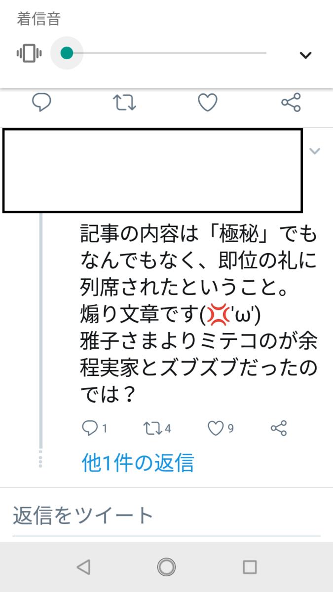 f:id:monmarutoru2019:20190516075255p:plain