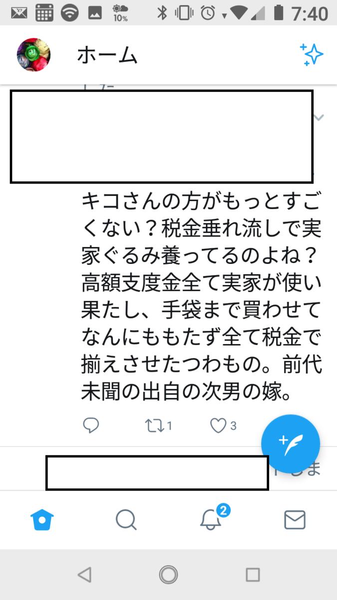 f:id:monmarutoru2019:20190516075333p:plain