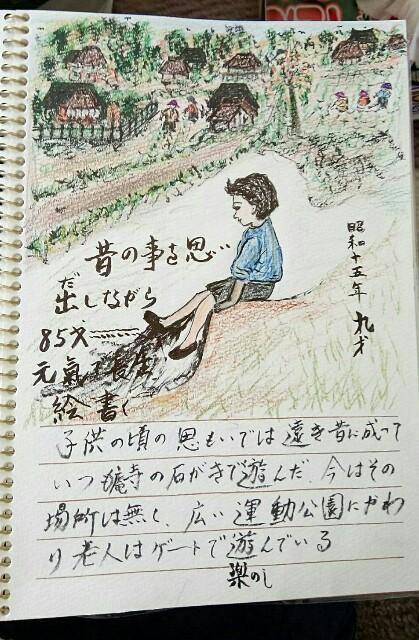 おふろやさん 絵本 懐かしい 日本文化を教える