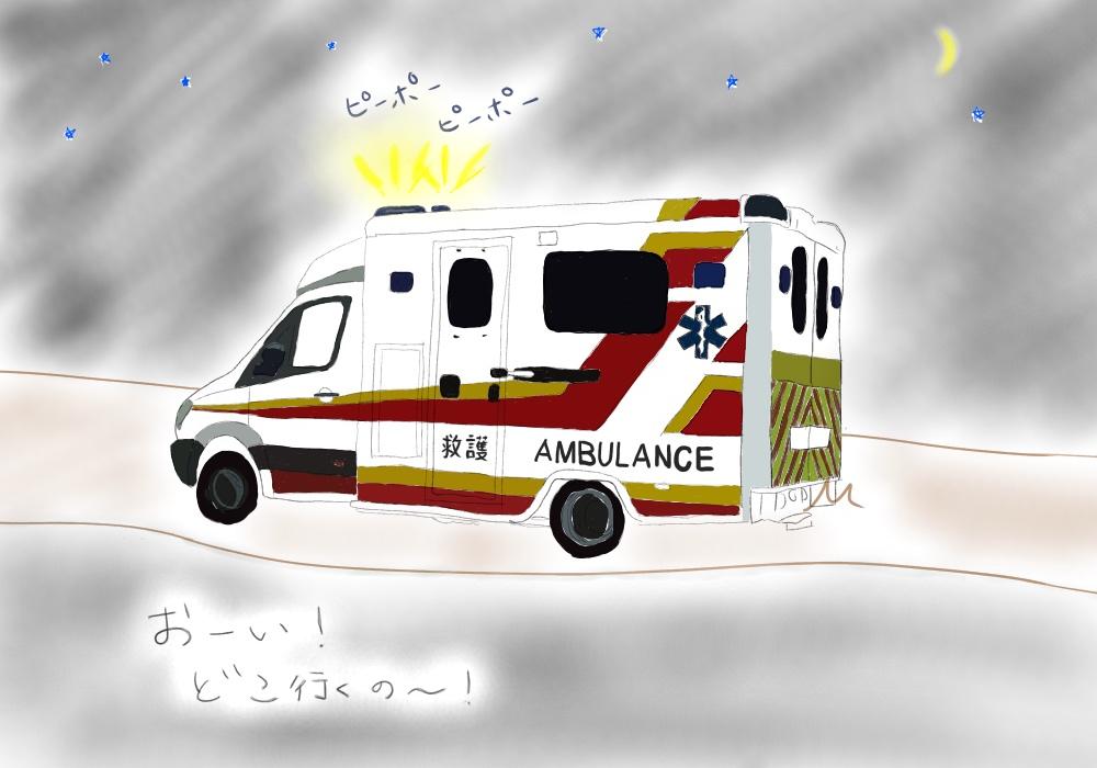 香港 救急車 運ばれる 乗る