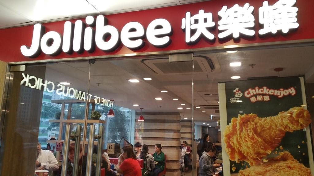 ジョリビー jollibee 香港 パスタ ジョリビー フィリピン ファストフード