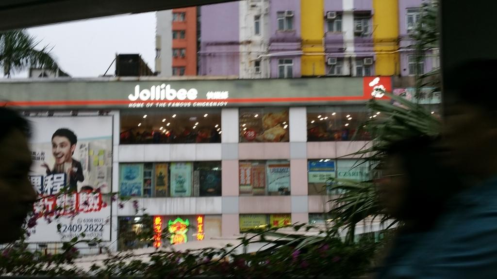 ジョリビー jollibee 香港 フィリピン ファストフード