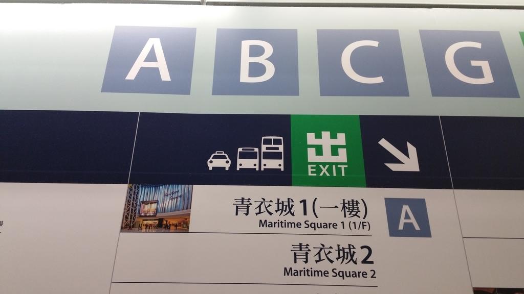 てんや 香港