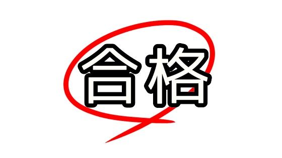 香港 ローカル 幼稚園