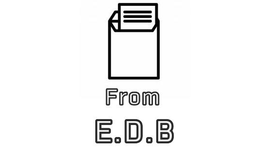 香港 EDB
