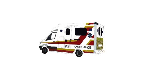 香港 救急車 番号