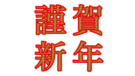 香港 ローカル幼稚園