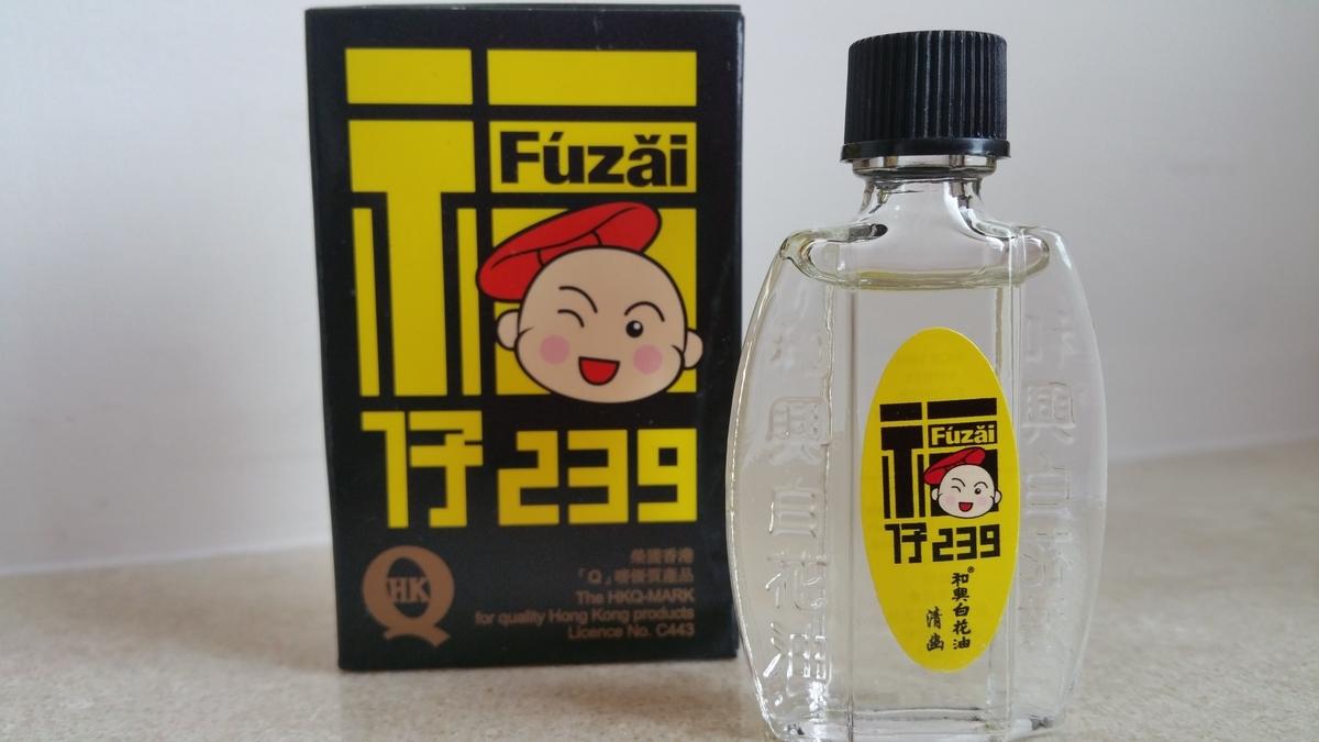 福仔 (Fuzai) 白花油 頭痛
