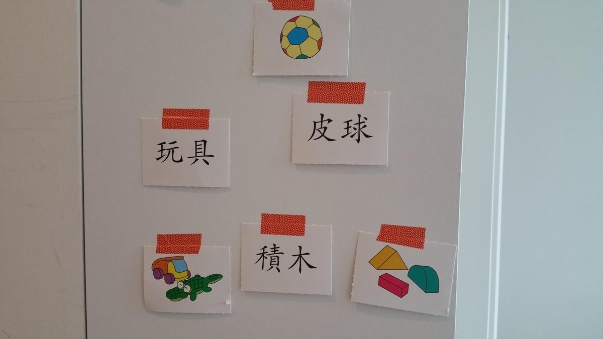 香港 中国語