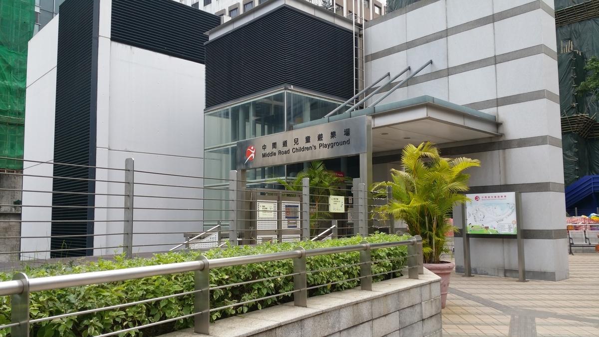 香港 チムサーチョイ  子連れ  尖沙咀 子供 遊び場