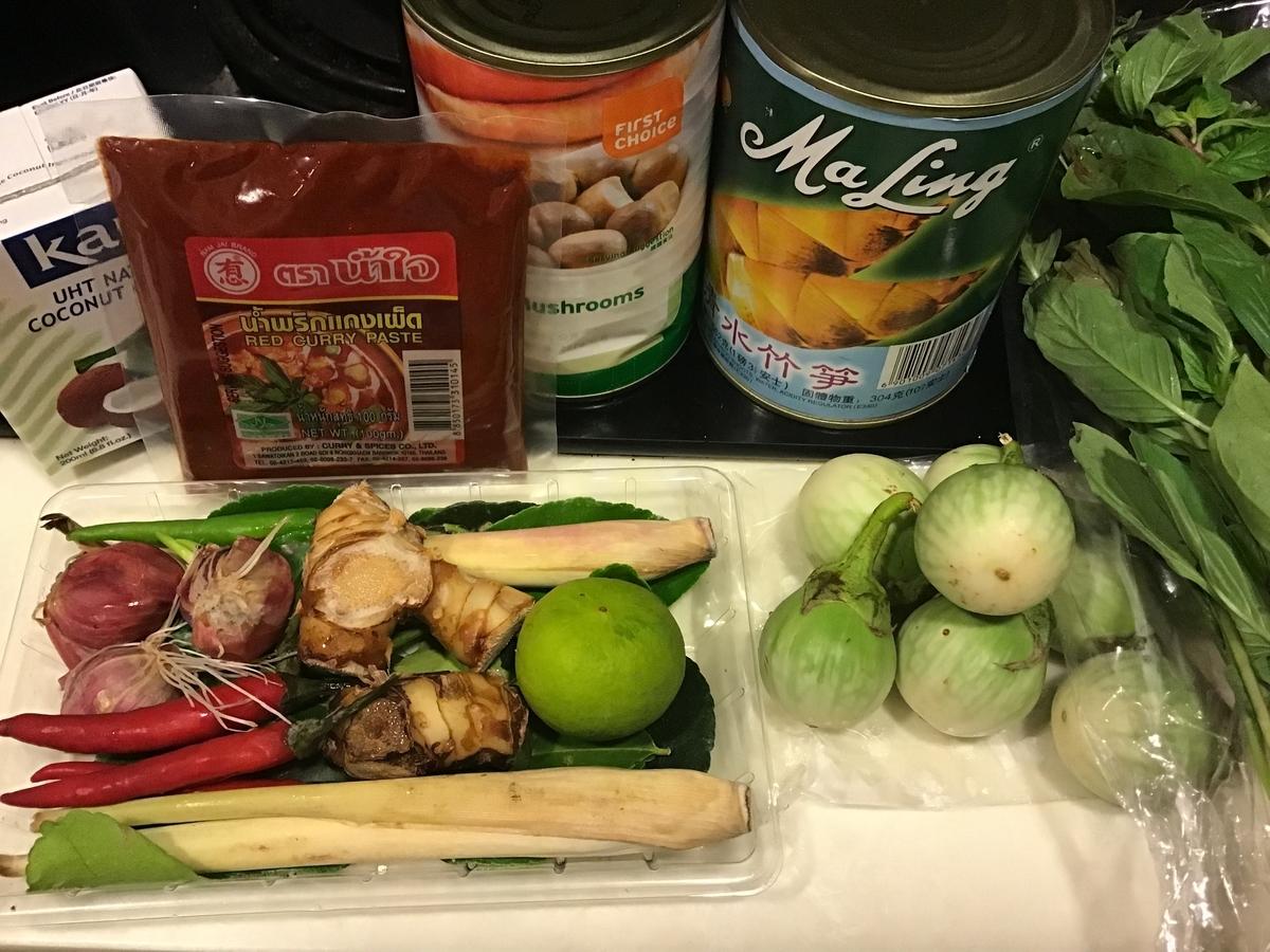 香港 街市 タイカレー レシピ