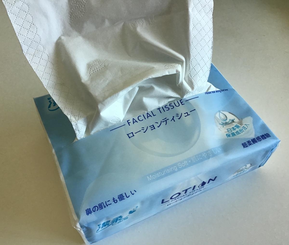 香港 中国 ローションティッシュ Lotion tissue 潔柔