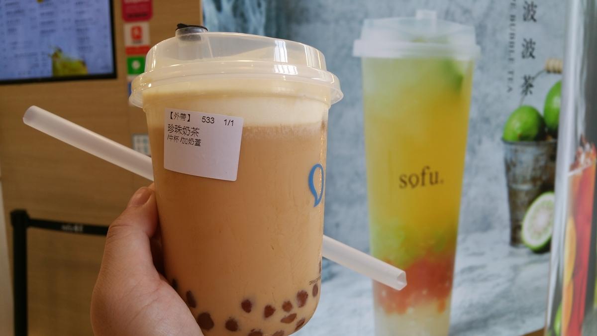 香港 Sofu チーズティー タピオカ