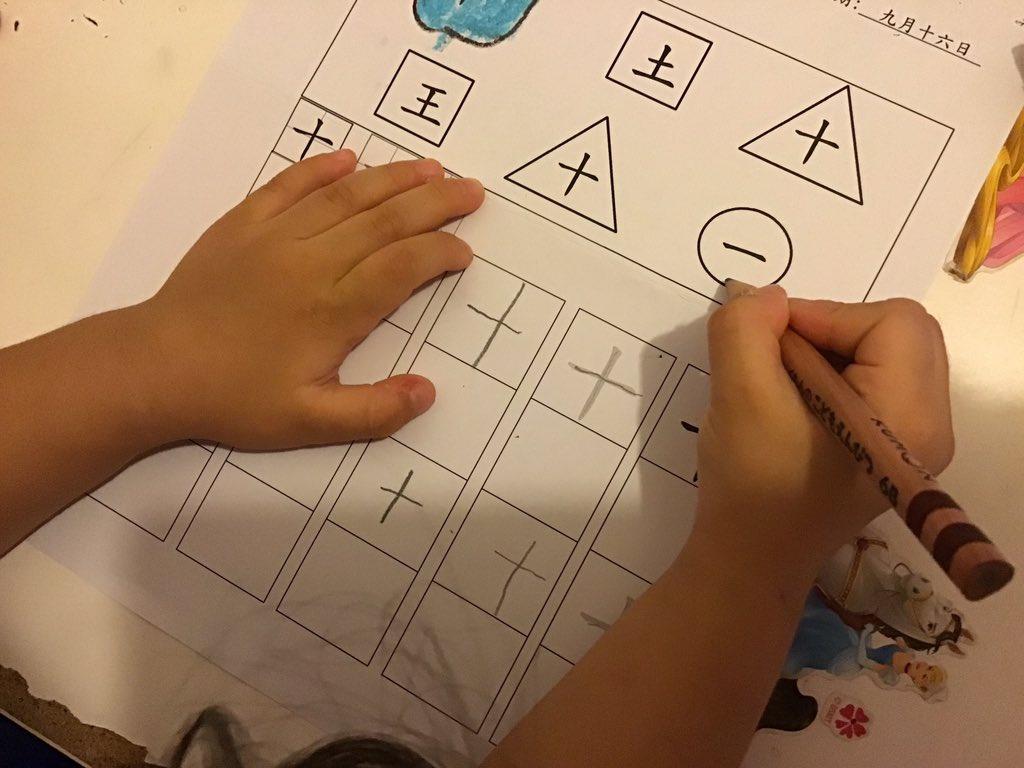 香港 ローカル幼稚園宿題 K2