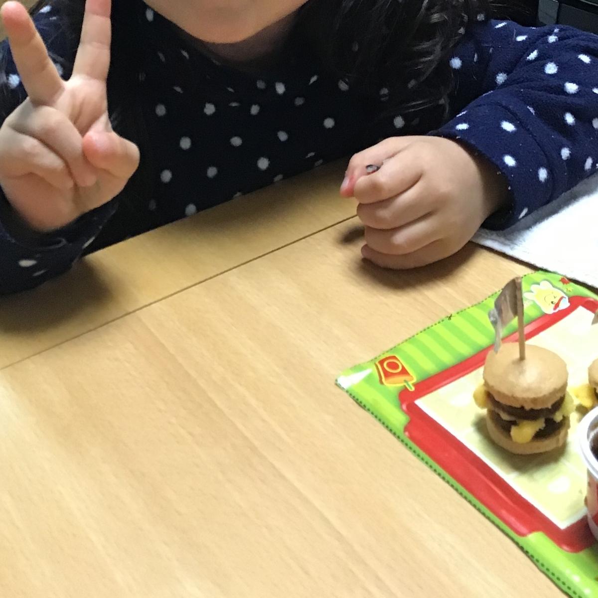4歳 中国語