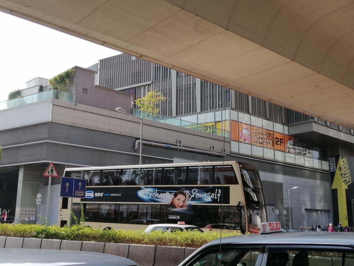 ドンキホーテ 2号店 荃灣西