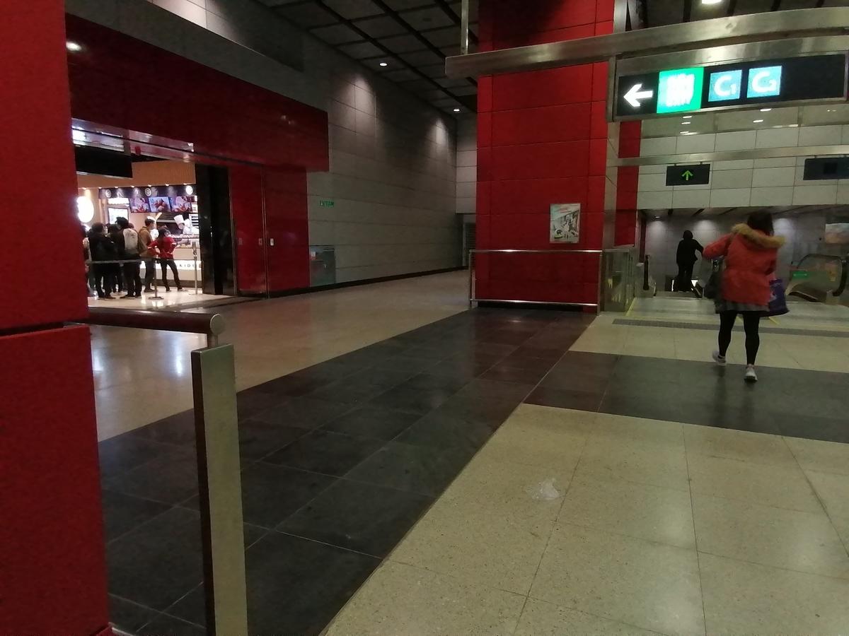 ドンキ 香港 荃灣西店