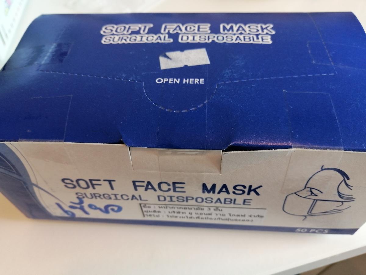 新型コロナウィルス 香港 マスク