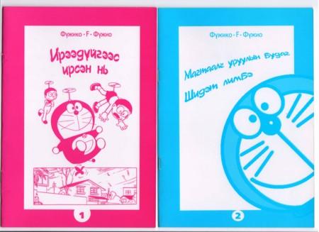 f:id:monmole:20110120000113j:image