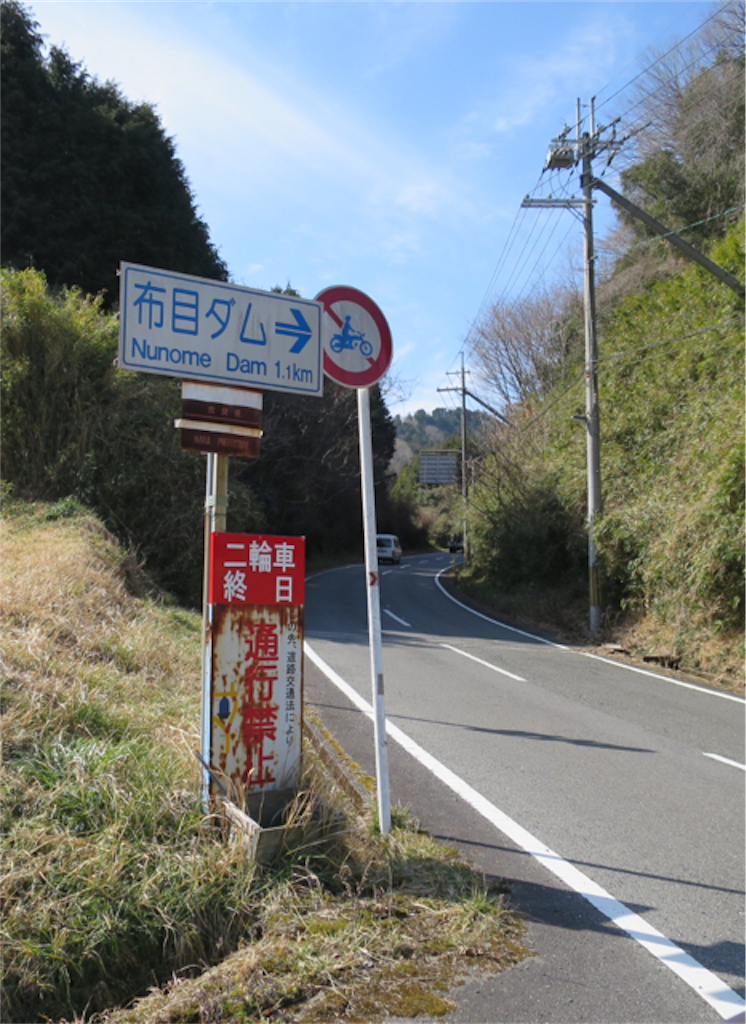 f:id:monmon-rider1213:20180304144616p:image