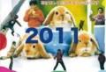 20110102093837