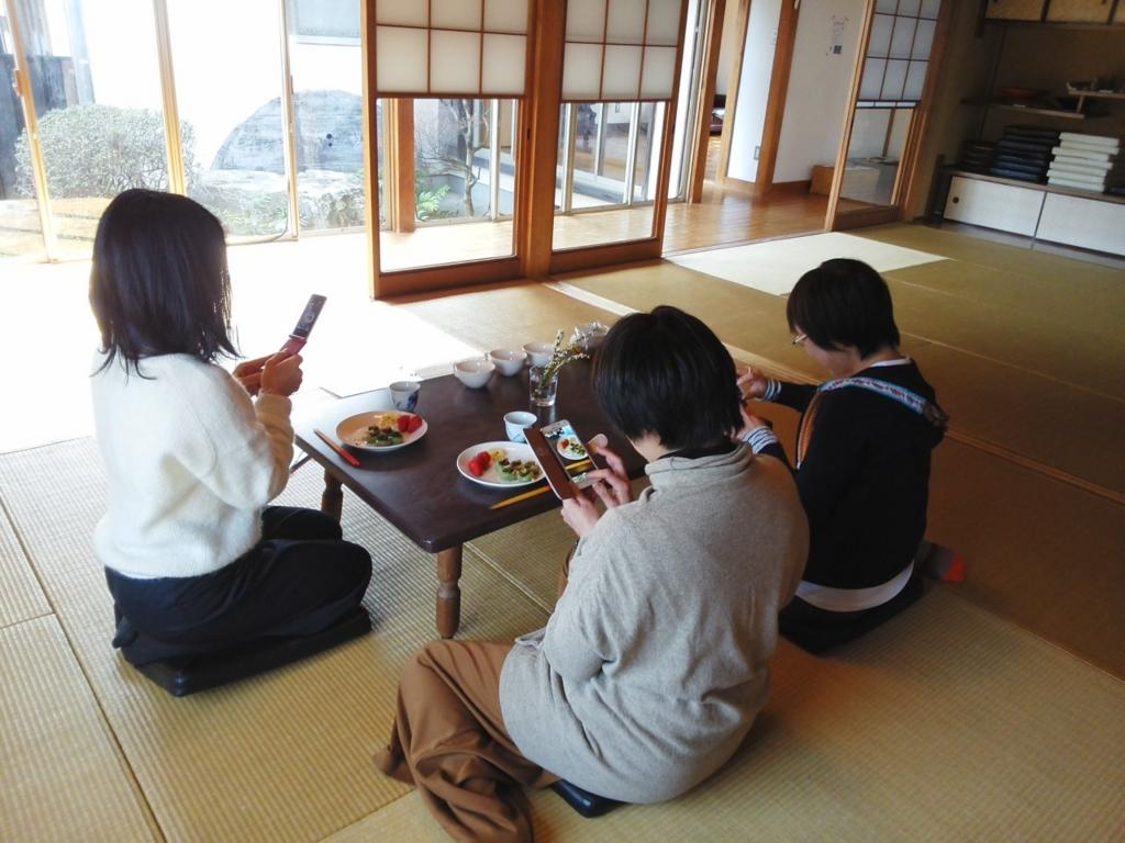 f:id:mono-koto-tukuri:20170401151458j:plain