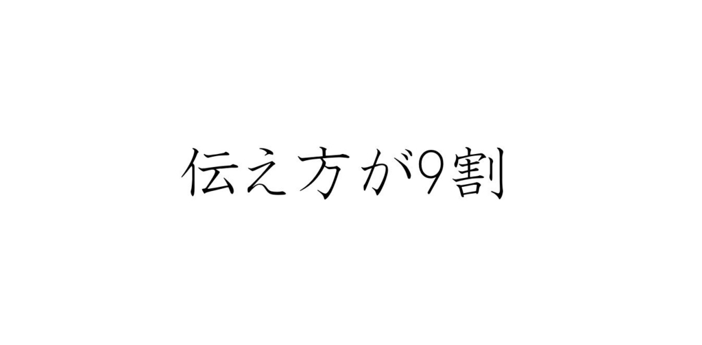 f:id:mono-lvx:20171209004708j:plain