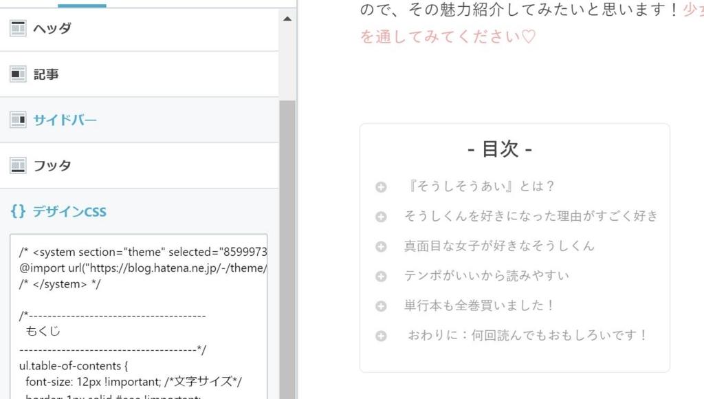 f:id:mono-lvx:20180102234032j:plain