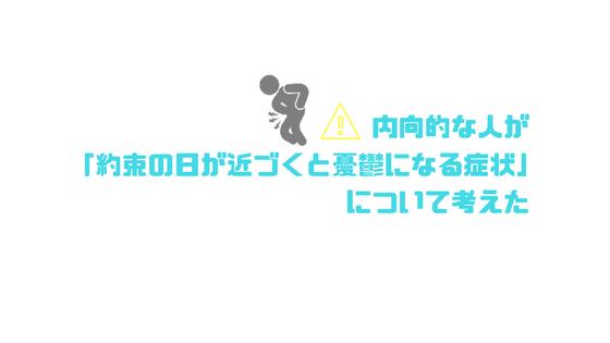 f:id:mono-lvx:20180125134800p:plain