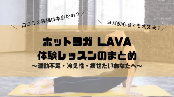 f:id:mono-lvx:20180926214319p:plain