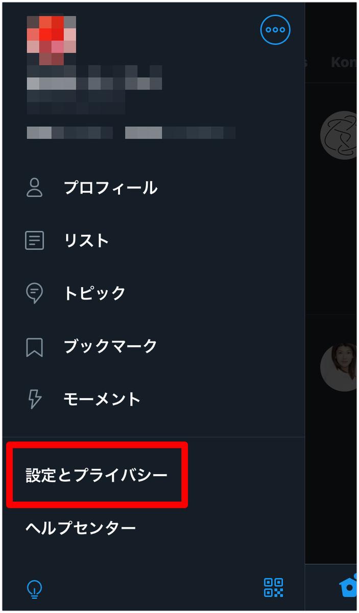 f:id:mono_i_love:20191225174320j:plain