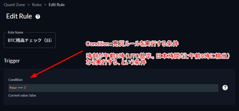 f:id:mono_i_love:20210207065001p:plain