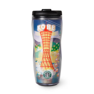 出典:http://www.starbucks.co.jp/goods/tumbler/4524785158948/?category=goods