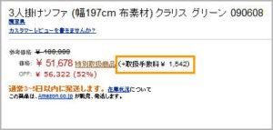 guid-66918901-b9db-4d2d-9a6c-d9f6c5245944_ja-jp
