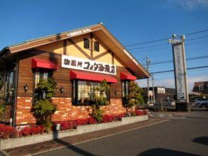 出典:http://blog.livedoor.jp/yossan_yumeguri/archives/51104029.html