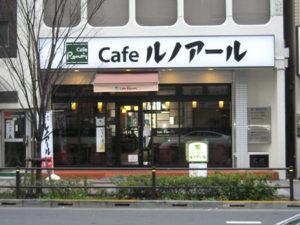 出典:http://ameblo.jp/abe-y/entry-10427537678.html