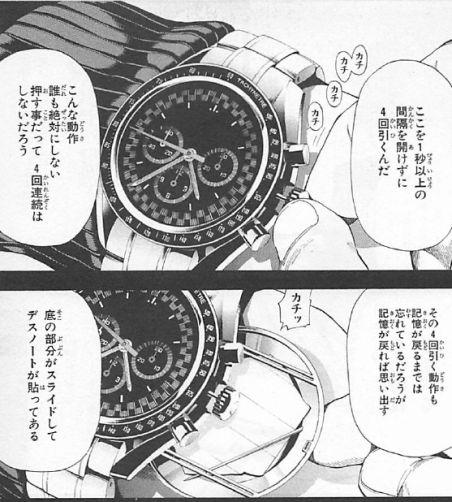 f:id:mono_kuro:20161103170252j width=
