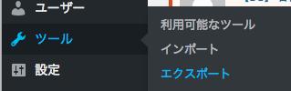f:id:mono_kuro:20161107213708p:plain