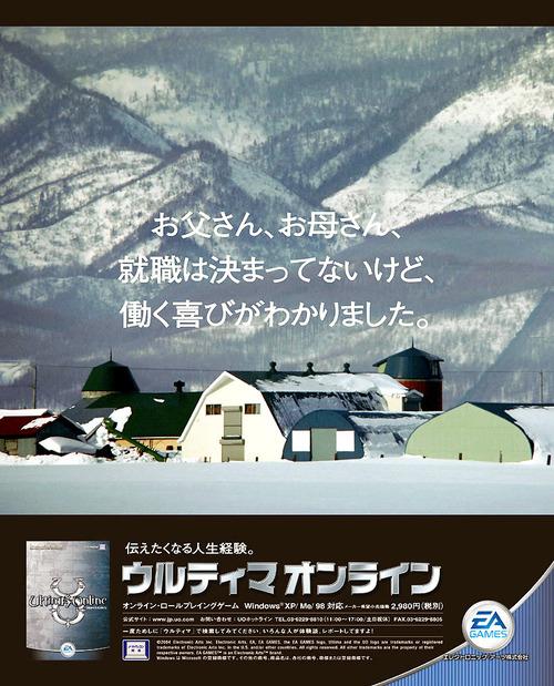 f:id:mono_kuro:20161207230205j:plain