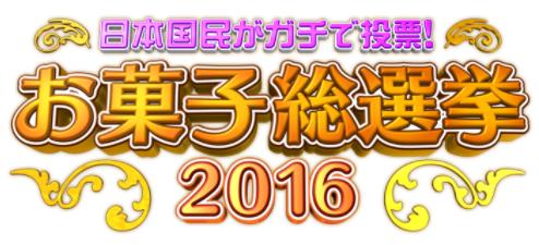 f:id:mono_kuro:20161209003220p:plain