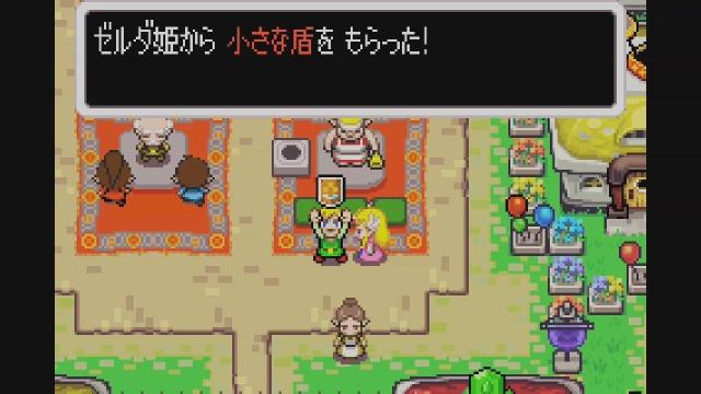 f:id:mono_kuro:20161215212117j:plain