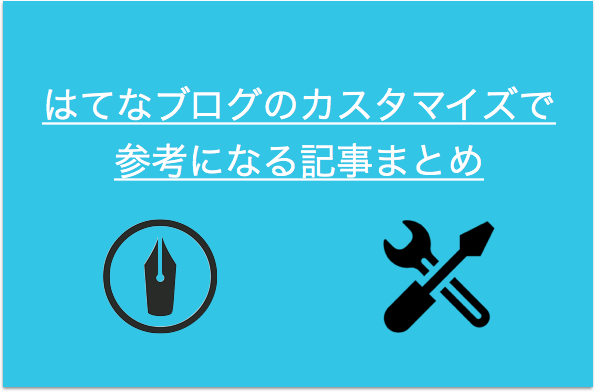 f:id:mono_kuro:20161217021132p:plain