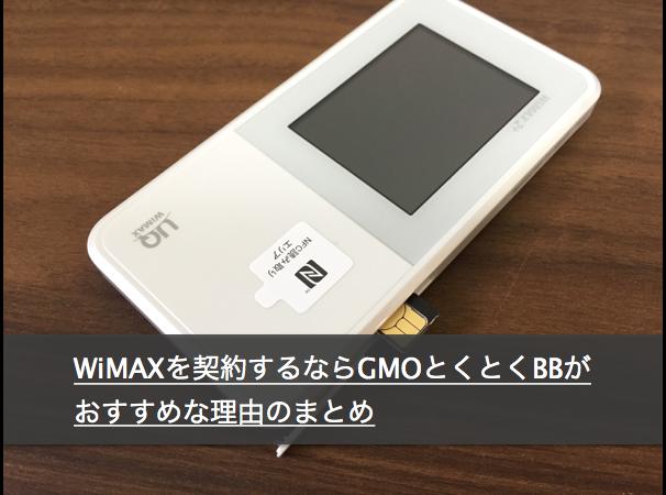 f:id:mono_kuro:20161217220450p:plain