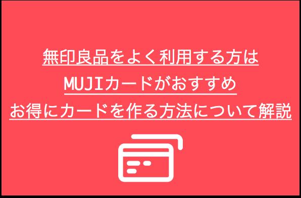 f:id:mono_kuro:20161225012759p:plain