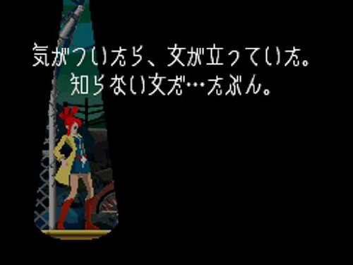 f:id:mono_kuro:20170101021015j:plain